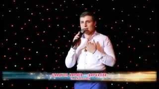 Саадула Караев, красивая даргинская песня