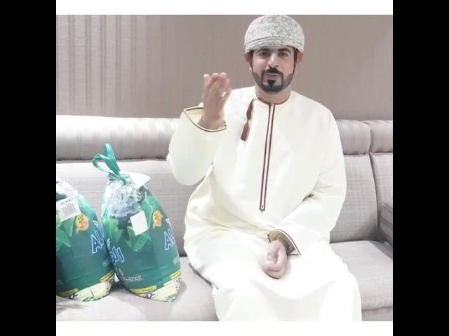 AL WALI BASMATI RICE | 11 | الوالي ارز بسمتي