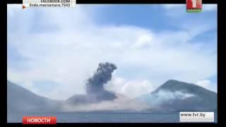 Извержение вулкана разогнало облака в небе! Видео очевидцев(Момент начала извержения стратовулкана Тавурвур засняла пара из Австралии. Мощная ударная волна мгновенно..., 2016-07-26T17:08:39.000Z)