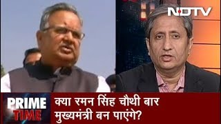 Prime Time With Ravish Kumar, Nov 15, 2018 | Which Party Will Form Government in Chhattisgarh?