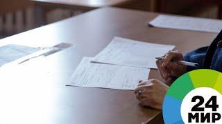 В Алматы полторы тысячи человек проверили знание русского языка - МИР 24