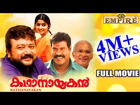Kathanayakan Malayalam Full Movie |...