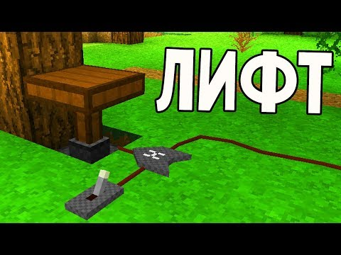 SURVIVALCRAFT 2 ВЫЖИВАНИЕ # 12   МЕХАНИЗМЫ В СЮРВАЙВАЛКРАФТ ! ЛИФТ И ФЕРМА РЫБ !!!