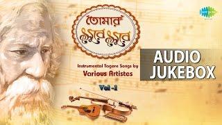 Popular Rabindra Sangeet - Volume 1 | Tumi Rabe Neerabe | Audio Jukebox