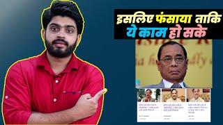 CJI Ranjan Gogoi  के खिलाफ $exual Harassment के मामले में SC के  वकील Utsav Bains को भेजा नोटिस,