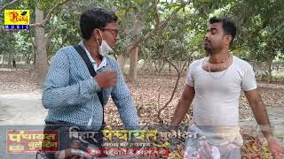 Vishnu tiwari || 2021 || Comedy || vaccineneshan || Hit Comedy ||