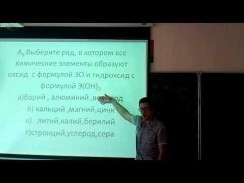 Химия  Часть 2  ЦТ 2013. Тесты по химии.