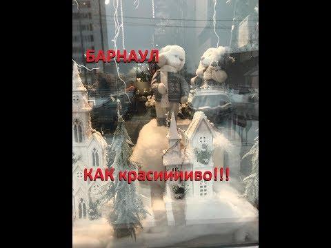 Влог.Я в Барнауле.Шоппинг.Стоматология.I'm Barnaul.Shopping On Site.Dentistry.