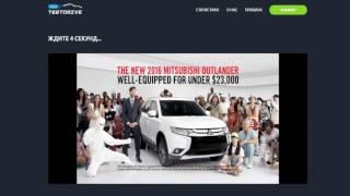 Test Drive заработок от 5000 рублей в день на просмотре рекламы автомобильных брендов