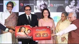 Hema Malini  To Launch Music Album Dream Girl With Sholay co-Actors