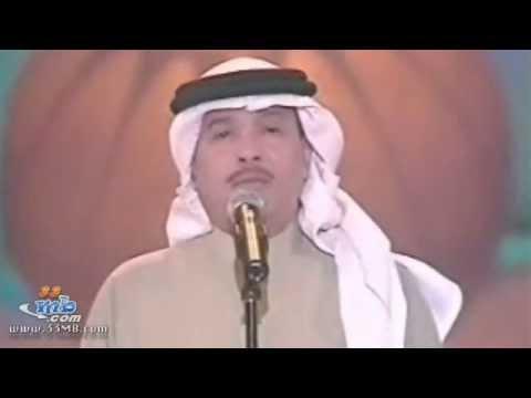 اواه محمد عبده الدوحة 2006 Youtube