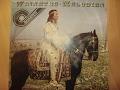 Winnetou Melodien in STEREO 1986 DDR Vinyl