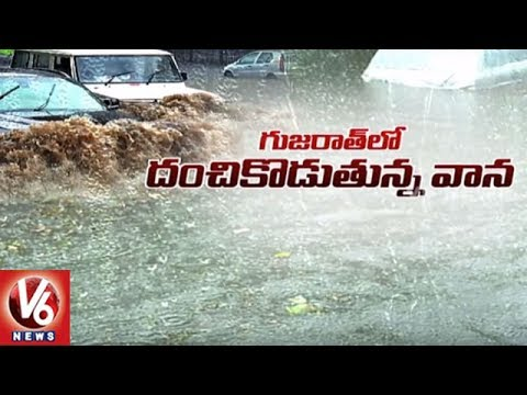 Monsoon 2017: Heavy Rains Hit North India, Flood Like Situation In Gujarat  V6