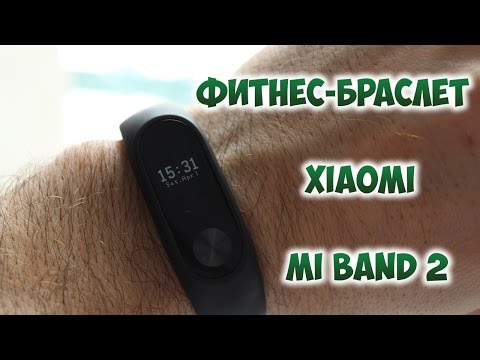 Как настроить время на фитнес браслете xiaomi mi band 2