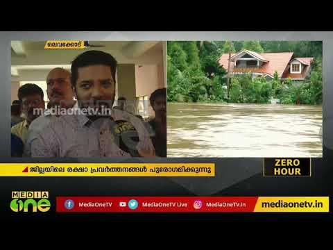 പാലക്കാട് ജില്ലയില് പ്രളയദുരിതം | Flood at Palakkad
