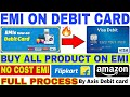 How To buy all product EMI on Debit card Full process ||Axis Bank Debit card EMI available for all🔥