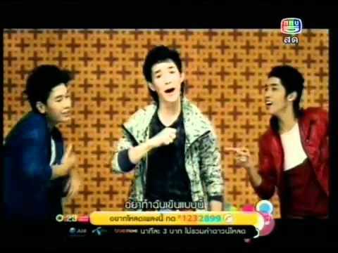 MV เพลง ชอบก็จีบ – ริท เดอะสตาร์ Ritz The Star 6   มิวสิควิดีโอ Music Video เพลงใหม่ๆ โดนๆ ทั้งเพลงไทย สากล