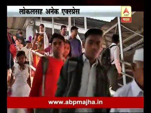 Nashik : Pranjal Kulkarni Chat On Mumbai Train Overhead Wire Break