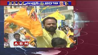 All Eyes on Krishna District Gudivada Constituency | Devineni Avinash Confident over winning