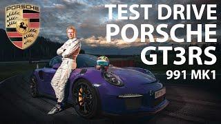 Тест-драйв Porsche GT3RS 500 сил - город, полигон, автодром SportSafetyTV
