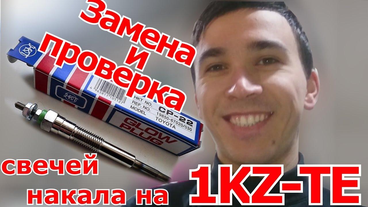 Сурф 215 Пневмоблокировка моста - YouTube