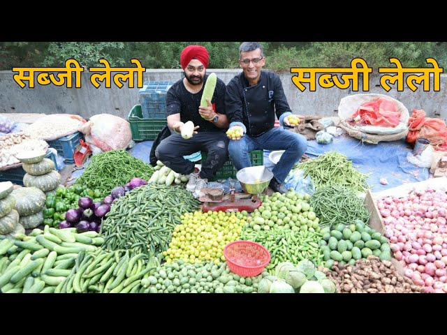 Buy VEGETABLES & FRUITS like a PRO 👍 ft. Cook with Sid