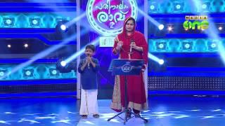 Video Pathinalam Ravu Season2 (Epi74 Part2) Little star Asad singing with Surumi download MP3, 3GP, MP4, WEBM, AVI, FLV November 2018