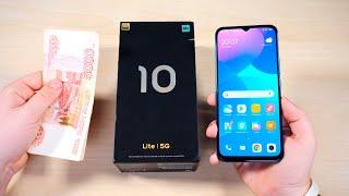 Купил Xiaomi Mi 10 Lite за 22 000 РУБЛЕЙ и ОФИГЕЛ! ЭТО Самый СТРАННЫЙ смартфон XIAOMI 2020 ГОДА!