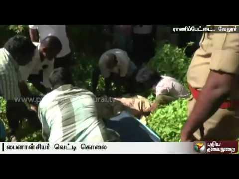 Financier murdered at Ranipet