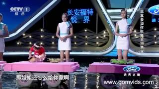 Chinese Girl Who Can Hypnotize Animals