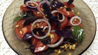 Салат с помидорами и кедровыми орешками