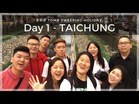 [EXPLORETaiwan] Day 1-TAICHUNG (Taichung Station, Miyahara, Fengjia Night Market, Airbnb)