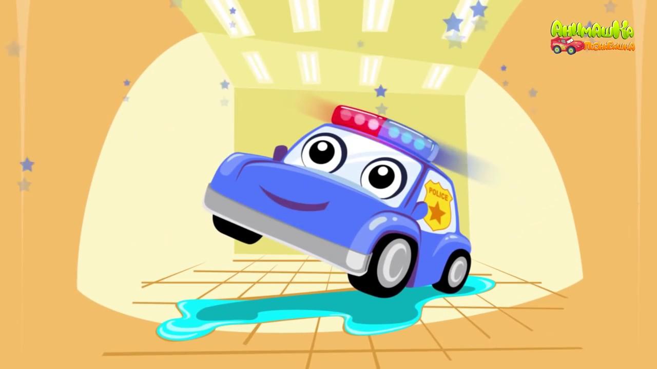 Анимашки познавашки полицейские машины все серии подряд