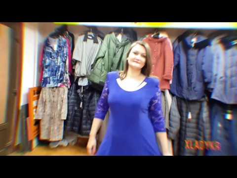 Одежда большие размеры 2020 нарядная красноярск для полных пышных