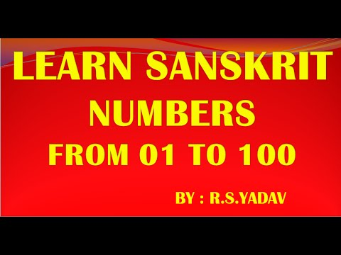 Sanskrit Numbers From 01 to 100 - YouTube