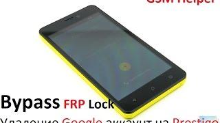 Удаление Google аккаунт на Prestigo Wize N3 PSP3507   Bypass Google account on Prestigo Wize N3.