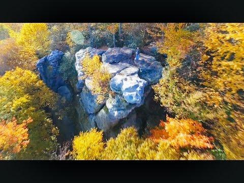 Beam Rocks - Somerset County Pennsylvania