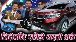 Nepal Idol जितेपछि रवि पहिलोपटक बोले-अबदेखी यहिं कारमा हुईकिनेछन रवि| Rabi Oad | Nepal Idol