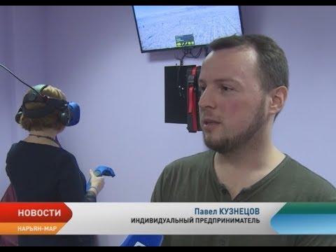 В Ненецком округе Центр занятости помог предпринимателю открыть собственный бизнес