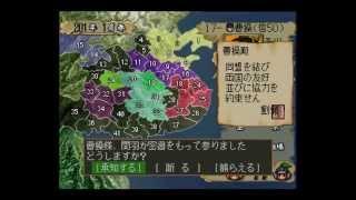Romance of the Three Kingdoms II Intro (三國志II) ps1-gb-gbc