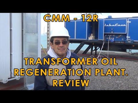CMM-12R Continuous Round the Clock Transformer Oil Regeneration Unit. Commissioning in Ecuador