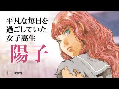 小野不由美「十二国記」新作が、10月より発売決定!!