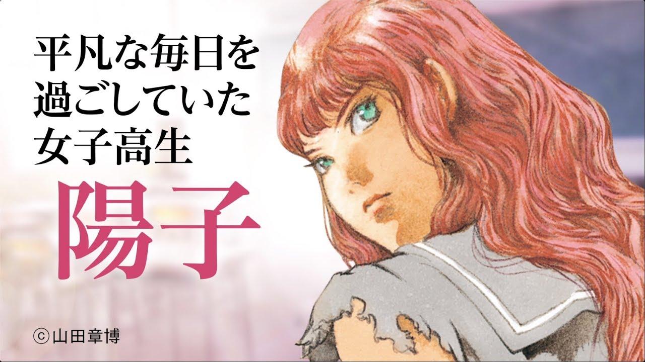 アニメ 十 二 国 記