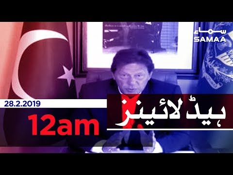 Samaa Headlines - 12AM - 28 February 2019