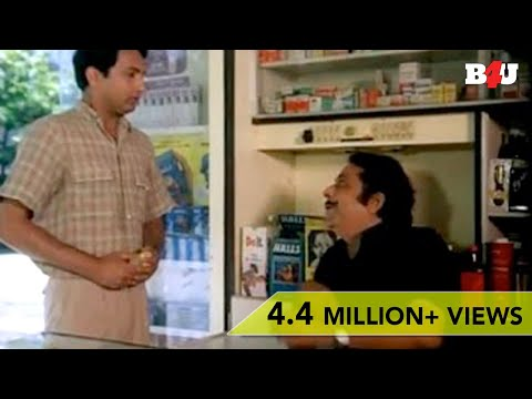 Best CONDOM Buying Scene In The History Of Bollywood | Anubhav | Shekhar Suman | Full HD