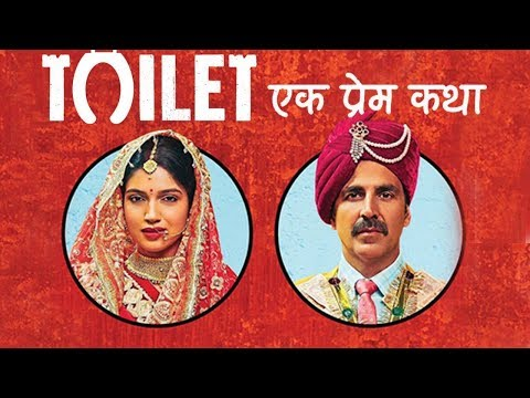 Toilet Movie Review by KRK   KRK Live   Bollywood Review   Latest Movie Reviews