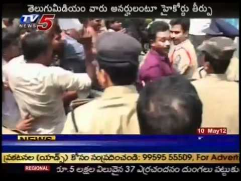 Telugu Medium Students are not eligible for Model School Jobs Says High Court(TV5)