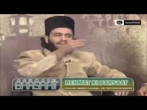 ilm e Ghaib by Habeeb ur Rahman