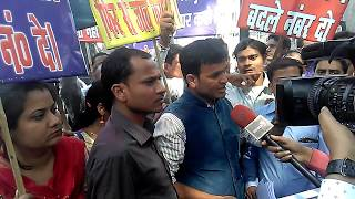 Bihar Tet Live Media Report ! Ashok kranti 19 February 2017 ! Teacher Education News