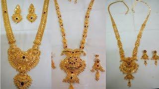 Gold Long Necklaces Sets Designs  Gold Haram Sets Designs
